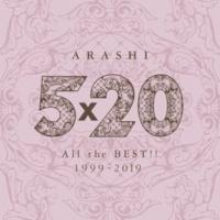 嵐 5×20 All the BEST!! 1999-2019 (Special Edition)