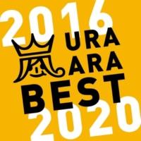 嵐 ウラ嵐BEST 2016-2020