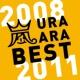 嵐 ウラ嵐BEST 2008-2011