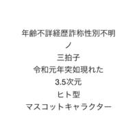 nmen フリースタイルプロジェクト20 ~ココ~