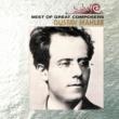ベルリン・フィルハーモニー管弦楽団 交響曲第9番ニ短調~第4楽章