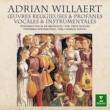 Ensemble vocal de Bruxelles Musica quatuor vocum, Liber primus: No. 14, O domine Jesu Christe