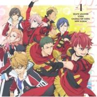 Various Artists TVアニメ『スケートリーディング☆スターズ』キャラクターソングミニアルバム Vol.1