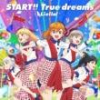 Liella! START!! True dreams