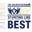 Various Artists THE IDOLM@STER SideM ST@RTING LINE -BEST【INSTRUMENTAL Edition】