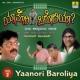 Devdas Kapikad Yaanori Baroliya, Vol. 2