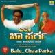 Devdas Kapikad Bale Chaa Parka, Vol. 1