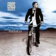 Eros Ramazzotti Dove c'è musica (Remastered 2021)