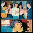 Bambino Cantiñas De Utrera  (Farruca-Rumba) (Remasterizado)