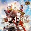 東京スカパラダイスオーケストラ SPARK Movie Edit(『セイバー+ゼンカイジャー スーパーヒーロー戦記』主題歌)