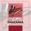 Bomas  of Tanzania Kilongi We Salale