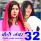 Samma Sahina Chanchal Body Number 32