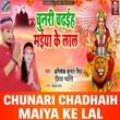 Abhishek Kumar Singh/Priya Pyari Chunari Chadhaih Mai Ke Lal