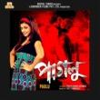 Zubeen Garg/Akriti Kakkar/Dev/Koel Mallick Prem Ki Bujhini (feat.Dev/Koel Mallick)