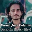 Qamarain Haider Rizvi Tarana Jago Palestine