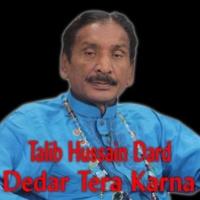Talib Hussain Dard Dedar Tera Karna