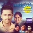 Suneth Walpola/Subhadra Walpola Pem Nalaville
