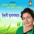 Indrani Mukhopadhyay Heriya Shyamal Ghano Nil Gagane