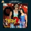 Zubeen Garg/Akriti Kakkar/Dev/Koel Mallick Mon Khali Khali Tui Tui Kore (feat.Dev/Koel Mallick)