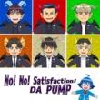 DA PUMP No! No! Satisfaction!