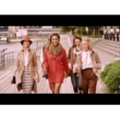 Crystal Kay What We Do