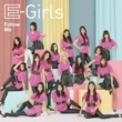 E-Girls Follow Me