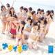 NMB48 最後のカタルシス/白組