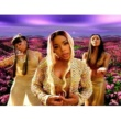 TLC Unpretty (Video Version)