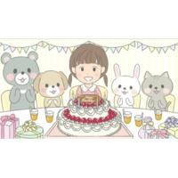 ゆめある Happy birthday to you(ハッピーバースデートゥユー)