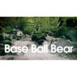 Base Ball Bear いまは僕の目を見て