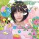 AKB48 好きだ 好きだ 好きだ(Team 8)