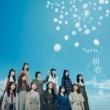 NMB48 初恋至上主義(ダンシング バージョン)