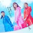 AKB48 ジタバタ(Team 8)