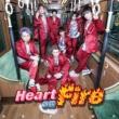 DA PUMP Heart on Fire