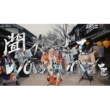 SILENT SIREN 聞かせてwow wowを [Lyric Video]