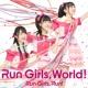 Run Girls, Run! ダイヤモンドスマイル