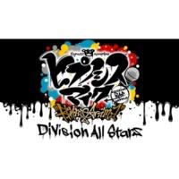 ヒプノシスマイク -D.R.B- Rhyme Anima (Division All Stars) ヒプノシスマイク -Rhyme Anima-