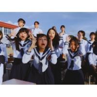 新しい学校のリーダーズ NAINAINAI