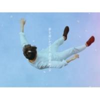 yama 真っ白 (Lyric Video)[Film Edition]