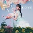 上坂すみれ EASY LOVE