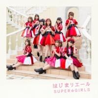 SUPER☆GiRLS はじまりエール Music Video