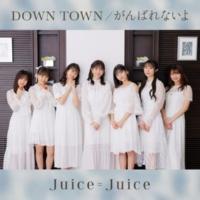 Juice=Juice DOWN TOWN