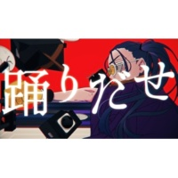 Ado 踊 [Lyric Video]