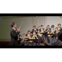 Niibori Guitar Orchestra/寺田 和之 パルティション・オラージュ